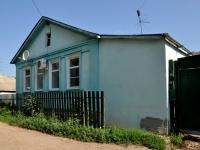 Samara, st Naberezhnaya r. Samary, house 198. Private house
