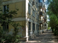 Samara, st Novo-Vokzalnaya, house 3. Apartment house
