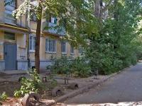 Samara, Novo-Vokzalnaya st, house 3. Apartment house