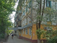 Samara, Novo-Vokzalnaya st, house 6. Apartment house