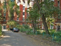 Samara, Novo-Vokzalnaya st, house 8. Apartment house