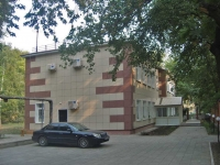 Samara, Novo-Vokzalnaya st, house 11Б. office building
