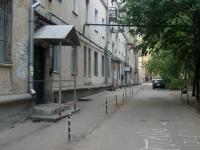 萨马拉市, Novo-Vokzalnaya st, 房屋 11. 公寓楼