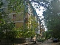 Samara, st Novo-Vokzalnaya, house 14. Apartment house