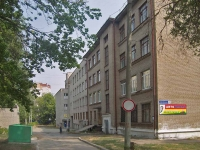 neighbour house: st. Novo-Vokzalnaya, house 19. school №65