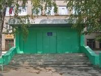 Samara, school №65, Novo-Vokzalnaya st, house 19