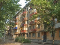 Samara, Novo-Vokzalnaya st, house 20. Apartment house