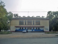 "neighbour house: st. Novo-Vokzalnaya, house 28. cinema ""Юность"""