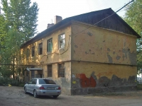 Samara, Novo-Vokzalnaya st, house 30. Apartment house
