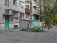 Samara, Novo-Vokzalnaya st, house 38. Apartment house with a store on the ground-floor