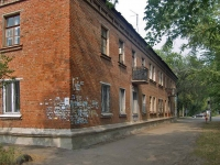 neighbour house: st. Novo-Vokzalnaya, house 44. Apartment house
