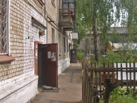 Samara, Novo-Vokzalnaya st, house 48. Apartment house