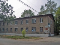 neighbour house: st. Novo-Vokzalnaya, house 54. Apartment house