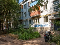 Samara, Novo-Vokzalnaya st, house 78. Apartment house with a store on the ground-floor
