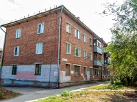 neighbour house: st. Novo-Vokzalnaya, house 86. Apartment house