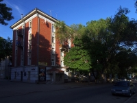 Samara, st Novo-Vokzalnaya, house 5. Apartment house