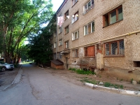 Samara, st Novo-Vokzalnaya, house 15А. hostel