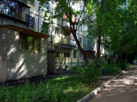 neighbour house: st. Novo-Vokzalnaya, house 108. Apartment house