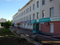 neighbour house: st. Novo-Vokzalnaya, house 116. office building