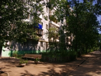 neighbour house: st. Novo-Vokzalnaya, house 122. Apartment house