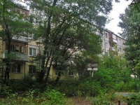 Samara, Novo-Vokzalnaya st, house 108. Apartment house