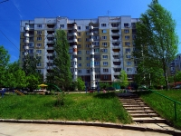 neighbour house: st. Novo-Vokzalnaya, house 275. Apartment house