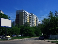 Самара, улица Ново-Вокзальная, дом 277. многоквартирный дом