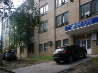 Samara, Novo-Vokzalnaya st, house 112А. office building