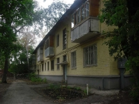 Samara, Novo-Vokzalnaya st, house 114. Apartment house