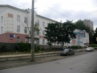 Samara, Novo-Vokzalnaya st, house 116. office building
