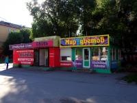 Samara, st Novo-Vokzalnaya, house 9А. store