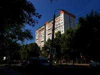 Samara, st Novo-Vokzalnaya, house 15. Apartment house