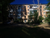 Samara, st Novo-Vokzalnaya, house 18. Apartment house