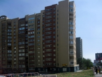 Samara, Novo-Vokzalnaya st, house 155А. Apartment house