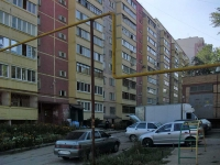 Samara, Novo-Vokzalnaya st, house 167. Apartment house