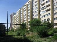 萨马拉市, Novo-Vokzalnaya st, 房屋 167. 公寓楼