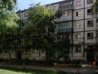 Samara, Novo-Vokzalnaya st, house 187. Apartment house