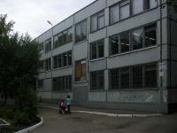 隔壁房屋: st. Novo-Vokzalnaya, 房屋 193А. 学校 №49