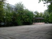 萨马拉市, 学校 №49, Novo-Vokzalnaya st, 房屋 193А