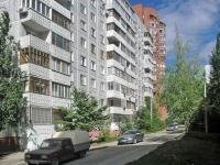 Samara, Novo-Vokzalnaya st, house 257А. Apartment house