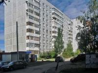 Самара, улица Ново-Вокзальная, дом 257. многоквартирный дом