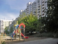 Samara, Novo-Vokzalnaya st, house 271. Apartment house