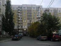 Samara, Novo-Vokzalnaya st, house 277. Apartment house