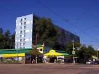 Самара, улица Ново-Вокзальная, дом 128. многоквартирный дом