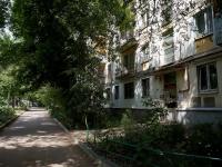 Samara, st Novo-Vokzalnaya, house 6. Apartment house