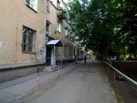 Samara, Novo-Vokzalnaya st, house 11. Apartment house