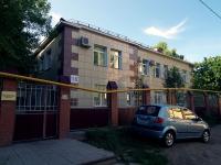 Samara, st Novo-Vokzalnaya, house 11Б. office building