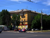 neighbour house: st. Novo-Vokzalnaya, house 12. Apartment house