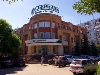 萨马拉市, 银行 Сбербанк России, Novo-Vokzalnaya st, 房屋 130