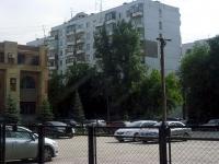 Самара, улица Ново-Вокзальная, дом 132. многоквартирный дом